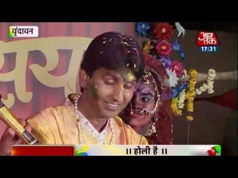Rangrasiya रंगरसिया: Colours Of Holi With Aajtak होली के रंग... आजतक के संग (PART-4)