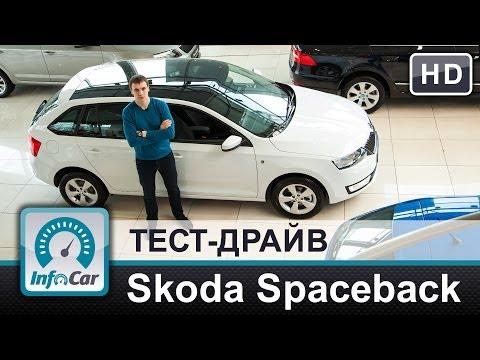 Skoda  Spaceback Хетчбек класса B - тест-драйв 3