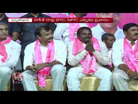Harish Rao Road Show LIVE | TRS Election Campaign in