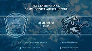 «Алтай Торпедо» – «Кулагер» 2-1