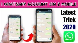Install 2 WhatsApp on Same Phone