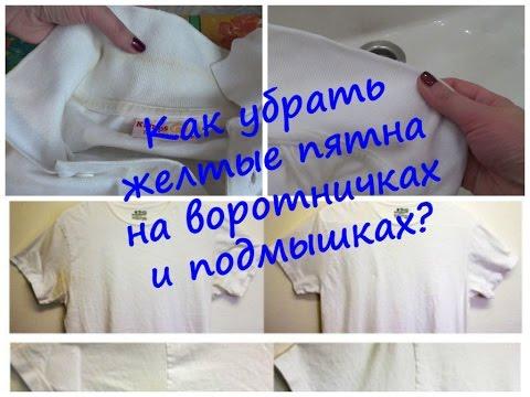 ชุด vesnushki ใน detskiy เศร้า