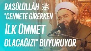 Rasûlüllâh ﷺ: