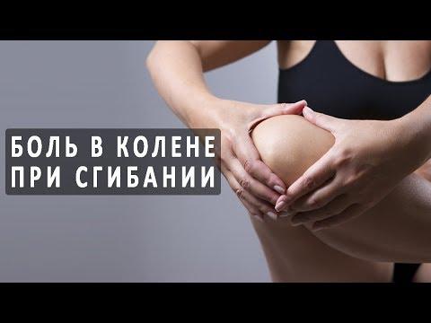 Аюрведа боли в коленном суставе