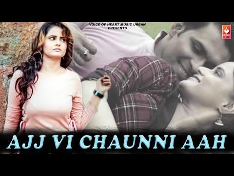 aaj bhi chahuniya