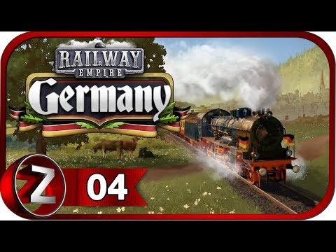 Railway Empire: Germany DLC ➤ Расширяем своё влияние ➤ Прохождение #4