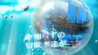 DS世界樹の迷宮3星海の来訪者動画
