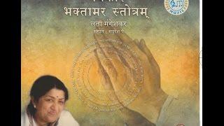 Bhaktamar Stotra By Lata Mangeshkar   Hindi Indian Devotional Music