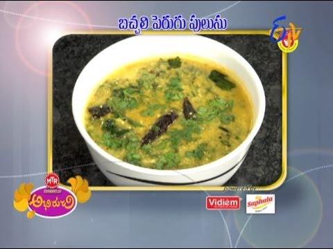Abhiruchi--Bachali-Perugu-Pulusu--బచ్చలి-పెరుగు-పులుసు