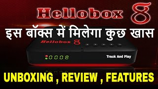 hellobox v5 plus firmware download - Free Online Videos Best Movies