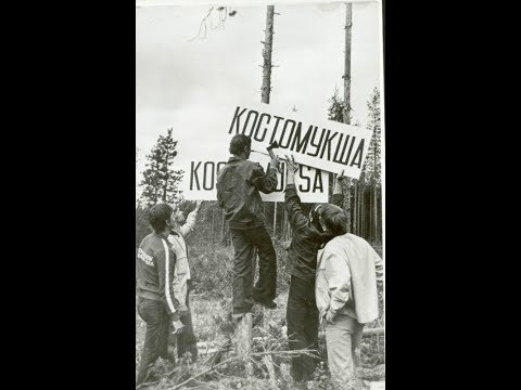 Костамукша начало / Retro Kostamus 70-80s Mp3