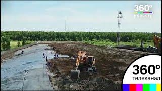"""Рекультивация полигона """"Электросталь"""" практически завершена"""