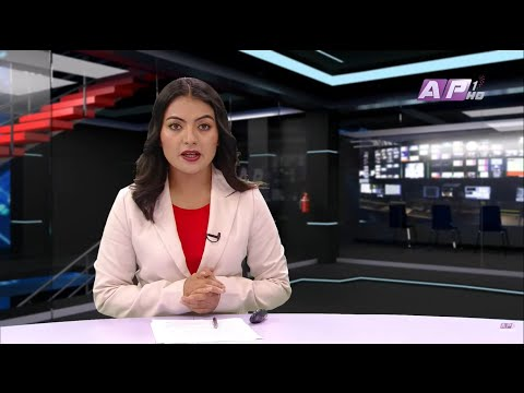 AP News Time | जेठ १९ बिहान ११ :०० | AP1HD