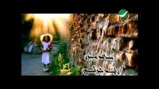تحميل و مشاهدة Ali Bin Mohammed Ala'eha على بن محمد - الاقيها MP3