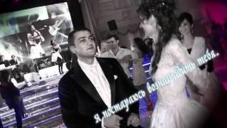 Свадьба Гури и Тати