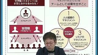 講座紹介動画