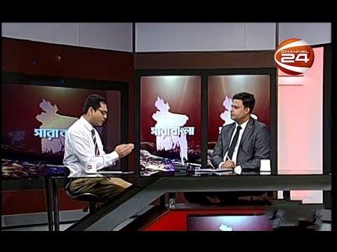 সারাবাংলা   Sarabangla   27 March 2020
