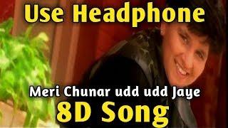 Meri Chunar Udd Udd Jaye 🎧 8D Song 🎧 Falguni Pathak | Music Live-India