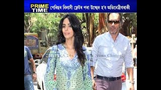 গৃহহীন হ'ব বলীউডৰ মল্লিকা শ্বেৰাৱাত || Mallika Sherawat to vacate her apartment in Paris