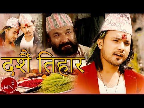 New Dashain Tihar Song 2075/2018 | Dashain Tihar - Pradip Sundas | Vijay Raj & Ashika Raut