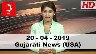 News Gujarati USA 20th April 2019