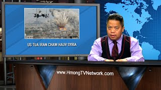 Hmong News 2/25/21 | Xov Xwm Hmoob | World News in Hmong | Xov Xwm Ntiaj Teb | Hmong TV Network