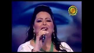 تحميل اغاني نوال غشام - لا يا حبيب العين MP3