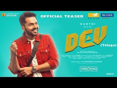 Dev [Telugu] - Official Teaser | Karthi, Rakul Preet Singh | Harris Jayaraj | Rajath Ravishankar