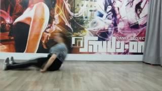 Денсхолл и бути денс (Dancehall, Booty Dance) в Челябинске. Школа танцев Study-on