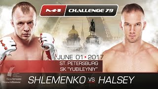 "Alexander ""Storm"" Shlemenko vs Brandon Halsey fight promo M1Challenge79 June 1st"