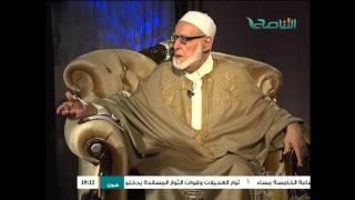 بين يدي العلماء : مع فضيلة الشيخ عبد اللطيف الشويرف (7) 22 - 10 - 2015