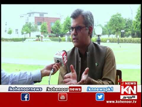 Shikayat Program 30 May 2021 | Kohenoor News Pakistan