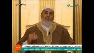 الحلقة الثامنة من برنامج ( يقولون قال رسول الله - صلى الله عليه وسلم - )