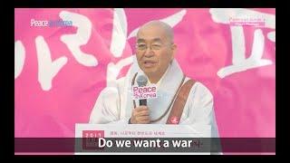 Ven. Pomnyun Sunim at the 2017 Korean Peninsula Peace Rally