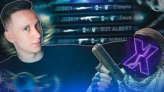 JOSKIY и SPLITEX - МЫ ГЛОБАЛЫ (CS:GO)