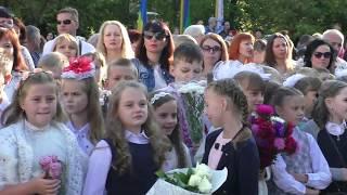 1 Сентября - 4 школа - Южноукраинск 2017 - Николаевские новости, область