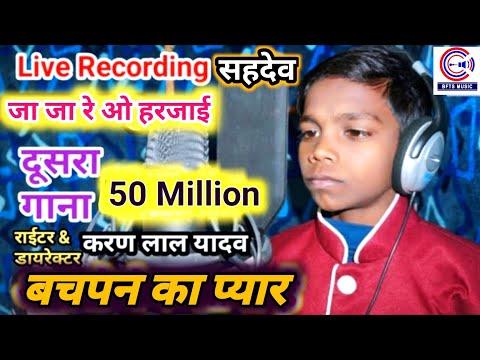 Lal Babu & Karan Lal Yadav का सबसे सुपरहीट गाना~Apno Ne Rulaya Hai~Ja Ja Re Tu Harjai~Hindi Sad Song