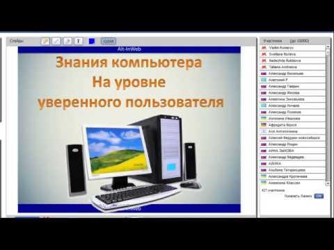 Заработок до 500 рублей интернете без вложений
