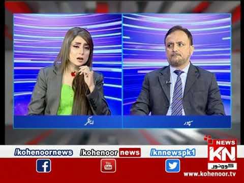 Kohenoor@9 With Dr Nabiha Ali Khan 05 January 2021 | Kohenoor News Pakistan