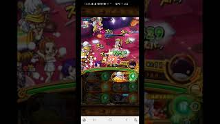 OPTC Sweetie Party Blitz- 15.53x Team [Both Variations]
