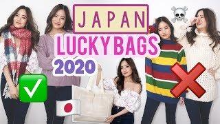 2020 JAPANESE CLOTHING LUCKY BAGS 🇯🇵 FUKUBUKURO TRY ON | Worth It?!