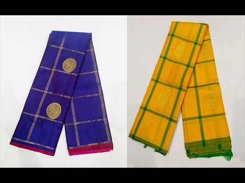 Download Simple Kanchipuram Silk Saree Designs For Price 2000 To