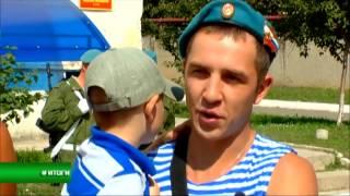 День ВДВ в Ставрополе