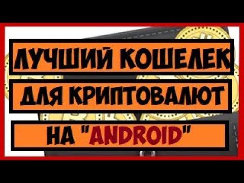 Интернет заработок в армении