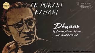Dhuaan | Saadat Hasan Manto | Ek Purani Kahani | Radio Mirchi | Hindi | Urdu | Audio Story