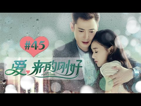 Download Love, Just Come EP45 Chinese Drama 【Eng Sub】| NewTV Drama