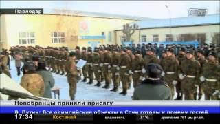 В Павлодаре приняли присягу новобранцы Внутренних войск