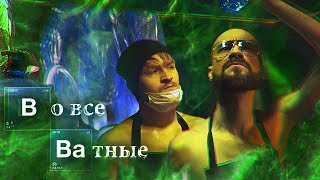 If Breaking Bad Was Made In Russia