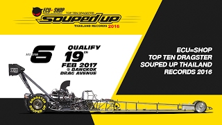 ECU=SHOP Souped Up Thailand 2016 Qualify Day 3 19-FEB-2017