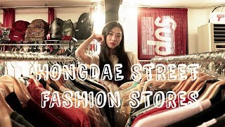 Hongdae Street Fashion & Sneaker Shopping | Soobeanie_